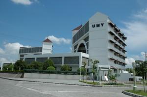 kampus Jogja - UMY